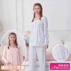 【蕾妮塔塔】可愛草莓  精梳棉柔長袖兩件式睡衣(R97203兩色可選)