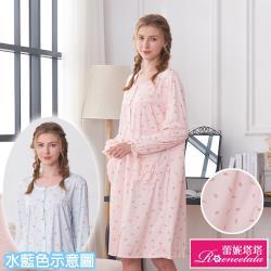 【蕾妮塔塔】可愛草莓  精梳棉柔長袖連身睡衣(R95203兩色可選)