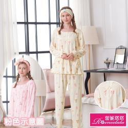 【蕾妮塔塔】繽紛熊  精梳棉柔長袖兩件式睡衣(R97207兩色可選)