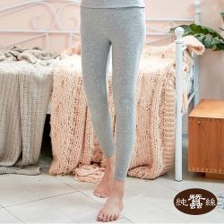 【岱妮蠶絲】厚暖高腰蠶絲內刷毛衛生褲-麻花灰(RWCAHQ01)