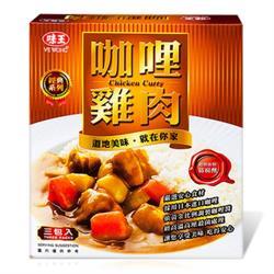 味王 咖哩雞肉 調理包(200g*3包/組)
