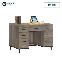 A FACTORY 傢俱工場-芮茲 灰橡木4尺書桌