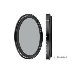 B+W XS-PRO ND Vario MRC nano 67mm 可調式 減光鏡(67,公司貨)