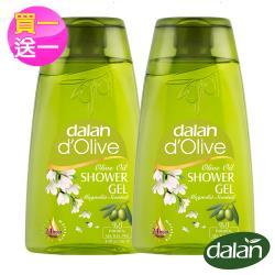 【土耳其dalan】即期品-橄欖油玉蘭花PH5.5沐浴露 買一送一(效期2021.07)