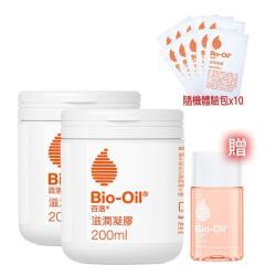 Bio-Oil百洛 滋潤凝膠200ml(二入加贈組)