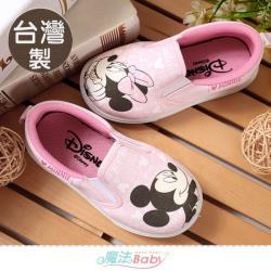 魔法Baby 女童鞋 台灣製迪士尼米妮正版休閒帆布鞋~sd3121