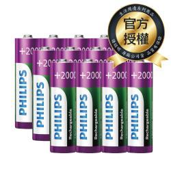 【Philips 飛利浦】低自放鎳氫充電電池 AA 3號(2000mAh 12入)