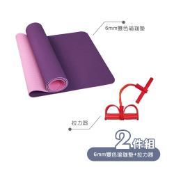 瑜珈舒緩延展拉筋2入組 (6mm瑜珈墊+拉力器)