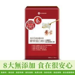 UDR專利特濃晶鑽燕窩膠原蛋白粉X1盒