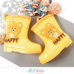 魔法Baby 兒童雨鞋 附鞋墊童趣俏皮雨鞋~sk1120