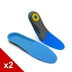 糊塗鞋匠 優質鞋材 C196 TPE加厚軟殼運動鞋墊 2雙
