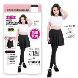 【E‧Heart】藝人小甜甜代言機能型壓力褲裙(3L兩件組)