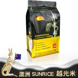 澳洲SUNRICE 越光米1.5kg/包