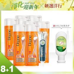(元旦滿額贈乾洗手)Lirene柑仔洗x8+Himalaya牙膏