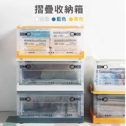 最新款_多色三門折疊大容量收納箱(30L)-1入