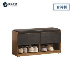 A FACTORY 傢俱工場-克洛澤 3尺鞋櫃