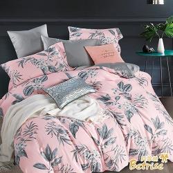 Betrise楓嵐 臻選系列 加大 頂級300織100%精梳長絨棉四件式兩用被床包組