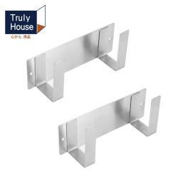 Truly House 免打孔304不鏽鋼L型掛勾/鍋蓋架/砧板/無痕貼/無痕掛勾(超值兩入組)