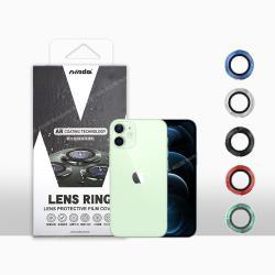 NISDA for iPhone 12 6.1吋 航太鋁鏡頭鏡頭保護套環 9H鏡頭玻璃膜(一組2入)