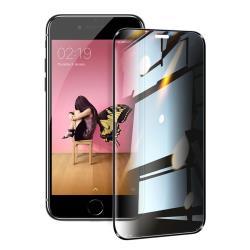 NISDA for iPhone SE2 防窺2.5D滿版玻璃保護貼-黑