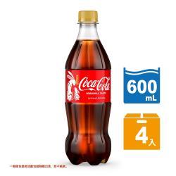 可口可樂 寶特瓶600ml(4入/組)