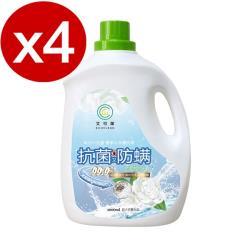 ECOCLEAN艾可潔清新茉莉防螨抗菌洗衣精4瓶(4000ml/瓶)