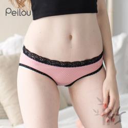任-【PEILOU】貝柔蕾絲無縫中/低腰三角褲-小花粉紅