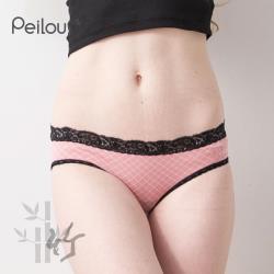 任-【PEILOU】貝柔蕾絲無縫中/低腰三角褲-格紋粉紅