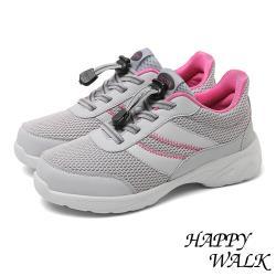 【HAPPY WALK】透氣舒適網布拼接寬楦便利束繩鞋帶休閒健步鞋 灰