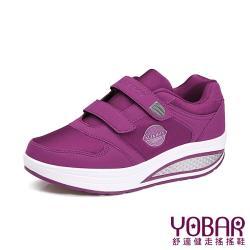 【YOBAR】舒適好穿脫魔鬼黏輕量設計美腿搖搖休閒鞋 紫