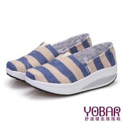 【YOBAR】時尚海軍風藍白條美腿搖搖休閒鞋