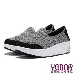 【YOBAR】學院風3D立體飛織美腿搖搖鞋 灰