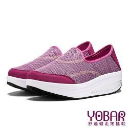 【YOBAR】學院風3D立體飛織美腿搖搖鞋 桃