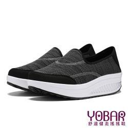 【YOBAR】學院風3D立體飛織美腿搖搖鞋 黑