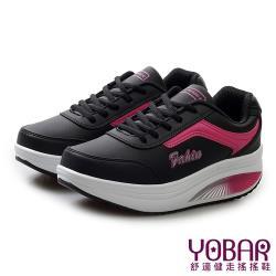 【YOBAR】小清新粉嫩色系美腿搖搖經典休閒鞋 黑