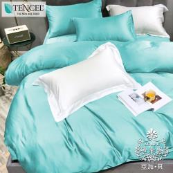 AGAPE 亞加.貝 《湖綠》吸濕排汗法式天絲雙人加大6x6.2尺三件式薄床包組