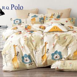 R.Q.POLO  100%精梳棉 四件式兩用被床包組 快樂假期(單人加大)