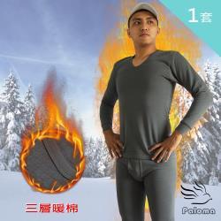 【Paloma】台灣製三層暖棉衛生衣褲 長袖內衣 衛生褲