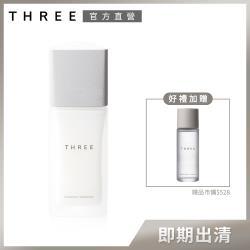 THREE 肌能水凝乳買大送小限量組(效期2021.07)