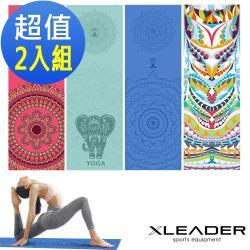 Leader X 波羅多柔細雙面絨 速乾防滑瑜珈鋪巾 超值2入組