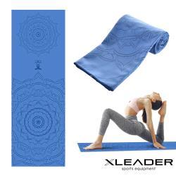 Leader X 波羅多柔細雙面絨 速乾防滑瑜珈鋪巾 藏青之荷
