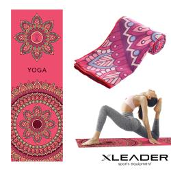 Leader X 波羅多柔細雙面絨 速乾防滑瑜珈鋪巾 紅蓮之心