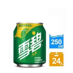 雪碧 易開罐250ml(24入/箱)