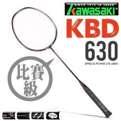 Kawasaki KBD630全碳纖維超輕量比賽級羽球拍(紅)