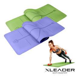 【經典版】Leader X 環保TPE雙面防滑體位中導線瑜珈墊6mm 附收納繩 2色任選