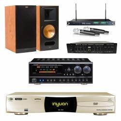 音圓S-2001 N2-150點歌機4TB+NaGaSaki BB-1BT+MIPRO ACT-869+RB-81 II+FBC-9900
