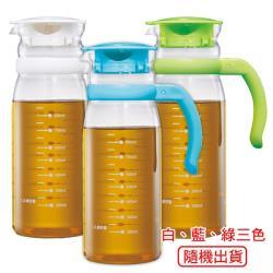日本寶馬冷熱兩用水壺(顏色隨機出貨) TA-G-CP-1200
