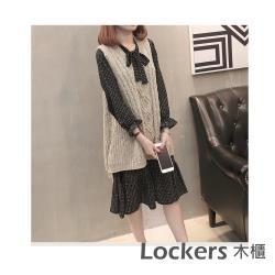 Lockers 木櫃 韓版百搭V領寬鬆針織外穿背心-2色