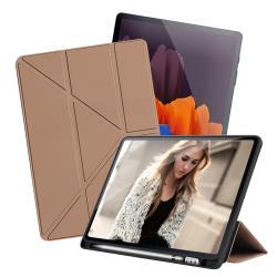 CITY 城市風 for 三星 Samsung Tab S7+/S7 Plus 12.4吋 經典磁吸可三折Y折立架皮套
