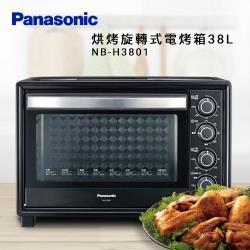 (盒損福利品)Panasonic國際牌 38L烘烤旋轉式電烤箱 NB-H3801-庫(f)
